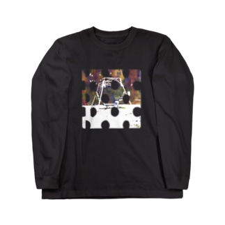 unknown song Long sleeve T-shirts