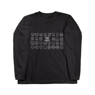 Heart nose DOGS(横長白インク) Long sleeve T-shirts