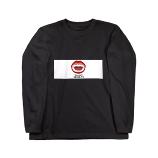 I reisit COVID-19 Long sleeve T-shirts