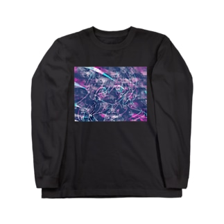 distraction girl Long sleeve T-shirts
