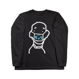 マスクガッツ! Long sleeve T-shirts