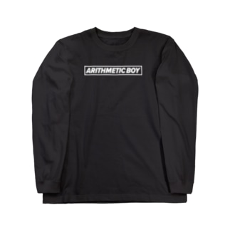 算術少年(白文字) Long sleeve T-shirts