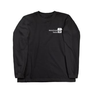 #モノステ ロンT Long sleeve T-shirts