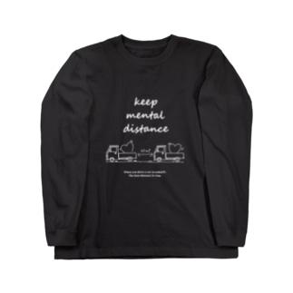 (白抜き)キープメンタルディスタンス Long sleeve T-shirts