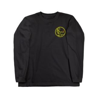 りゅうそんTシャツ Long sleeve T-shirts