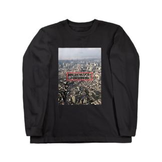 俯瞰 Long sleeve T-shirts