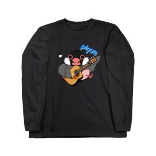 文鳥音楽ピケ(ピケ、ギターver) Long sleeve T-shirts