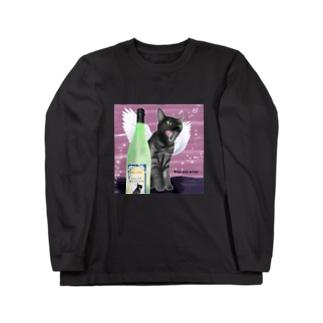 スモーキー猫 翼カッツ君 Long sleeve T-shirts