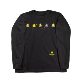 丸オカメインコ ヒヨコ型 1頭身 横並び Long sleeve T-shirts