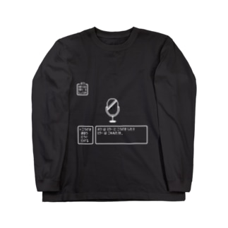 こうげき_望月やみ Long sleeve T-shirts