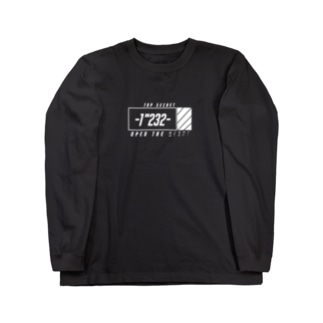 くろ(逆) Long sleeve T-shirts