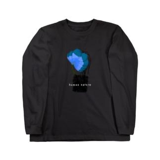 week 2 Long sleeve T-shirts
