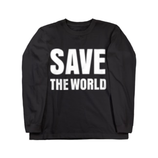 save the world Long sleeve T-shirts