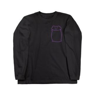 紫のしらくま Long Sleeve T-Shirt