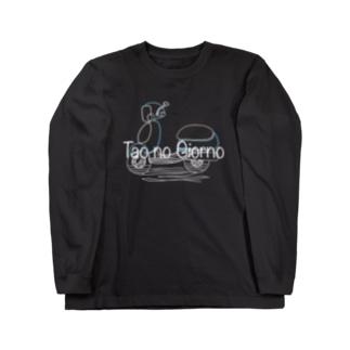 田尾のジョルノ Long sleeve T-shirts