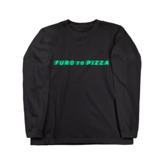 FURO to PIZZA Long sleeve T-shirts
