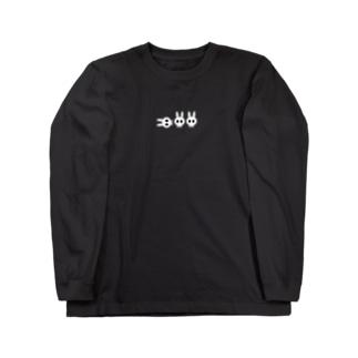 へらドクロ(ウサギ) Long sleeve T-shirts