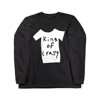 King of crazy Long sleeve T-shirts