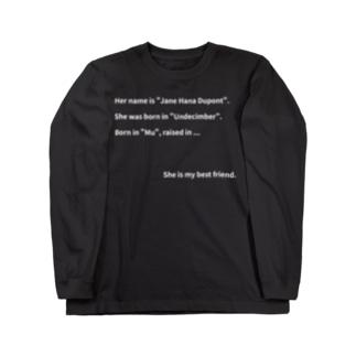 イマジナリーフレンド(白字) Long sleeve T-shirts