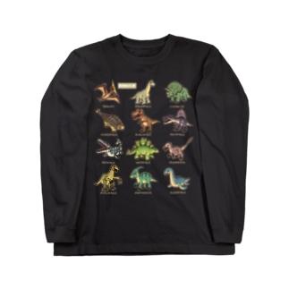 恐竜図鑑 Long sleeve T-shirts