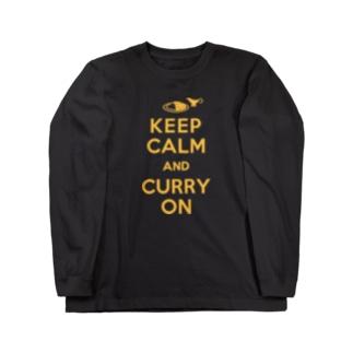 冷静になって、カレー食べよう Long sleeve T-shirts