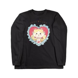 meet/cat Long Sleeve T-Shirt