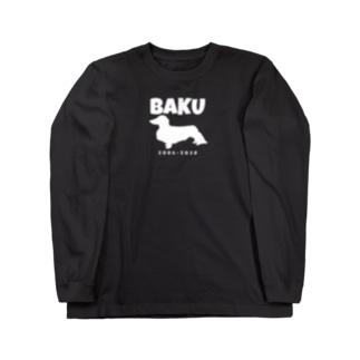 BAKU R.I.P. Long sleeve T-shirts