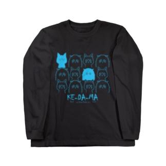 猫THE MOVIE 【KE-DA-MA】~963と463~ Long sleeve T-shirts