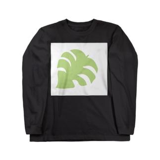 多肉damono🇯🇵のモンステラ Long sleeve T-shirts