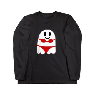 セクシーゴースト(赤) Long sleeve T-shirts