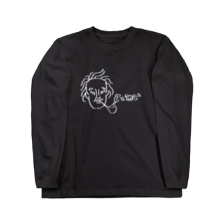 E=mc2 Long sleeve T-shirts