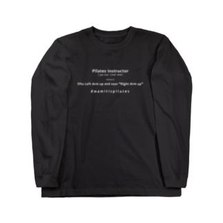 #mamitispilates「文字もじシリーズ004」_黒文字 Long sleeve T-shirts