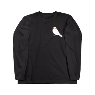 張り付き文鳥 Long sleeve T-shirts