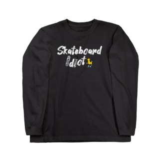 Sk8ersLoungeのスケボー馬鹿TEE 白文字 Long sleeve T-shirts