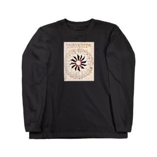 ヴォイニッチ手稿 Long sleeve T-shirts