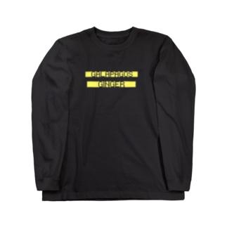 オールドな生姜 Long sleeve T-shirts