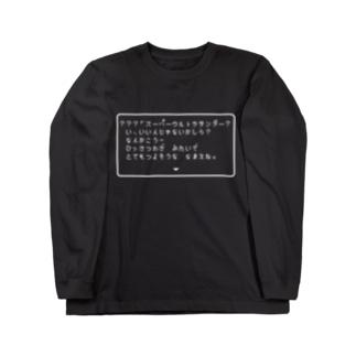 SUPER ULTRA THUNDER(JOKE QUEST2) Long sleeve T-shirts