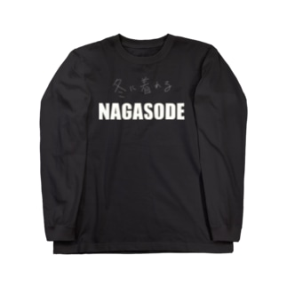 NAGASODE Long sleeve T-shirts
