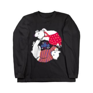クマとクマがごろごろ Long sleeve T-shirts