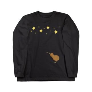 星とキーウィ Long Sleeve T-Shirt