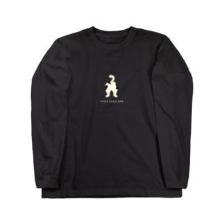 たまさんのたまたまさん(ミケ) Long sleeve T-shirts