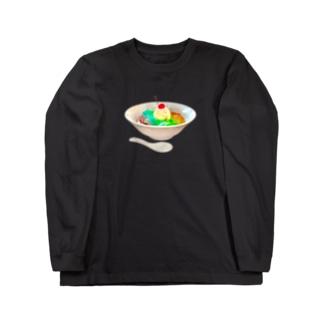 クリームソーダのデカ盛り(ゲーミング) Long sleeve T-shirts