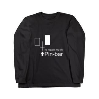 no repaint Pin-bar Long sleeve T-shirts