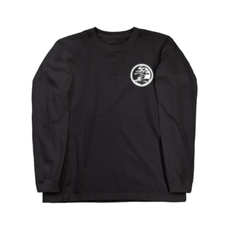 〇参壱吾(白柄小) Long sleeve T-shirts