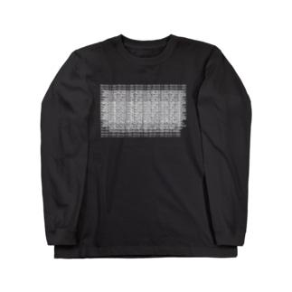 murray a trick logo Long sleeve T-shirts