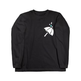 雨男雨女(白) Long Sleeve T-Shirt