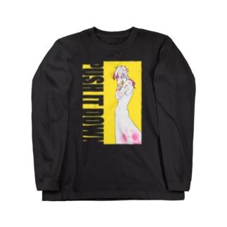 ブラーブラー トーキョー Suzuri店のPUSH IT DOWN(濃色) Long Sleeve T-Shirt