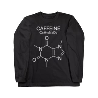 CAFFEINE C8H10N4O2 -カフェイン- 白ロゴ Long sleeve T-shirts