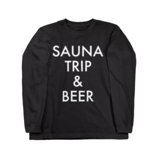サウナ トリップ & ビア Long Sleeve T-Shirt