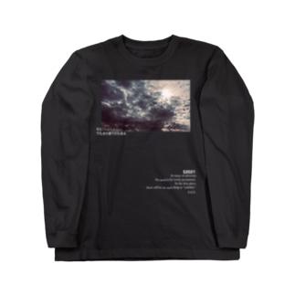 光雲 Long Sleeve T-Shirt
